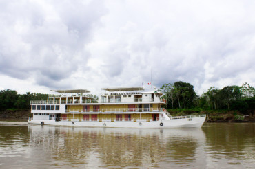 AMAZON RIVER CRUISE & PACAYA SAMIRIA RESERVE